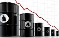 البنك الدولي يتوقع انخفاضاً لمدى متوسط لأسعار النفط