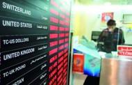 بوسعيد: انخفاض سعر اليورو وارتفاع الدولار أثراً سلباً على اقتصاد المغرب