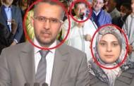 بنحمزة : 'الشوباني' دَعَى 'شباط' لحضور زفافه بـ'بنخلدون'