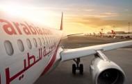 شركة 'العربية للطيران' تطلق خطاً مباشراً بين طنجة ومراكش والداخلة