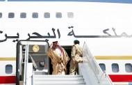 الملك محمد السادس يجري محادثات ودية مع عاهل البحرين بالرباط