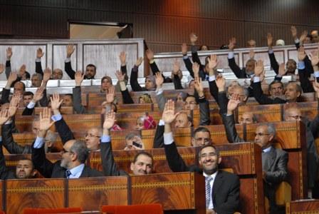 برلمانيون بينهم بنكيران يُساهمون بـ200 درهم لإجراء عمليات جراحية بقيمة 50 مليون