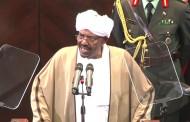 الأردن تعلن عن دراسة إمكانية اعتقال الرئيس السوداني فوق أراضيها أو الانسحاب من الجنائية الدولية