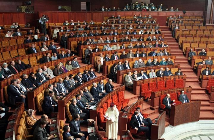 مكتب مجلس النواب يعلن إحداث جائزة الصحافة البرلمانية