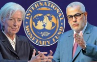 صندوق النقد الدولي: أداء قوي للاقتصاد المغربي مع انتعاش في النمو