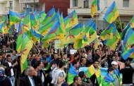 صحيفة إماراتية : المغرب يستمد قوته من تنوعه وثقافته الأمازيغية