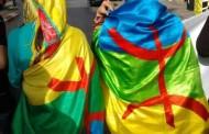 رئيس حزب جزائري يطالب بفرض تعليم الأمازيغية في الجزائر