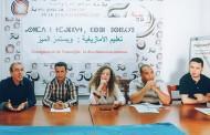 جمعيات أمازيغية تطلق إنذار طمس رسمية الأمازيغية بالمؤسسات التعليمية