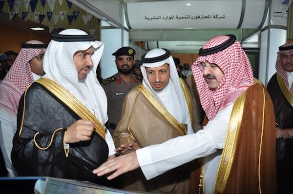 """الشرطة الأمريكية هذا الأمير السعودي"""" بعد اغتصابه لخادمة بقصره بلُوس أنجليس"""