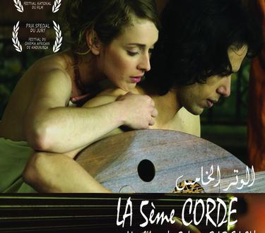 'الوتـر الخامس'، فيلم مغربي يعرض لأول مرة بالقاعات السينمائية بالجزائر
