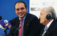 الأردني 'علي بن الحسين' يتقدم رسمياً بالترشح لرئاسة 'الفيـفا'