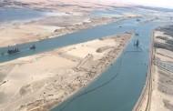 المغرب يستعد للمشاركة في استثمارات مشروع محور قناة السويس بمصر