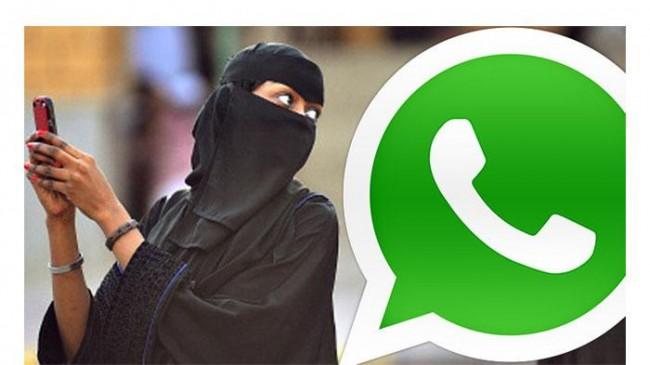 خليجية تتعرض لعملية نصب عبر الواتساب من قبل مغربي !