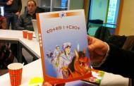 هولندا تقرر تدريس الامازيغية في مدارسها العمومية لابناء الجالية
