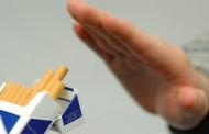 رفع ضريبة السجائر يوفر لخزينة الدولة أزيد من 9 مليار سنتيم
