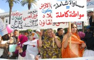 المغرب في مؤخرة الدول العربية المؤيدة للمساواة بين الجنسين