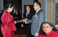 """الإفراج عن لائحة بـ30 سفيراً بينهم شقيقة """"عبد اللطيف الحموشي"""" سفيرة بالدانمارك"""