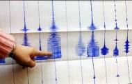 هزة زلزالية ليلية بمدينة تارودانت تجاوزت 3.7 على سلم ريختر