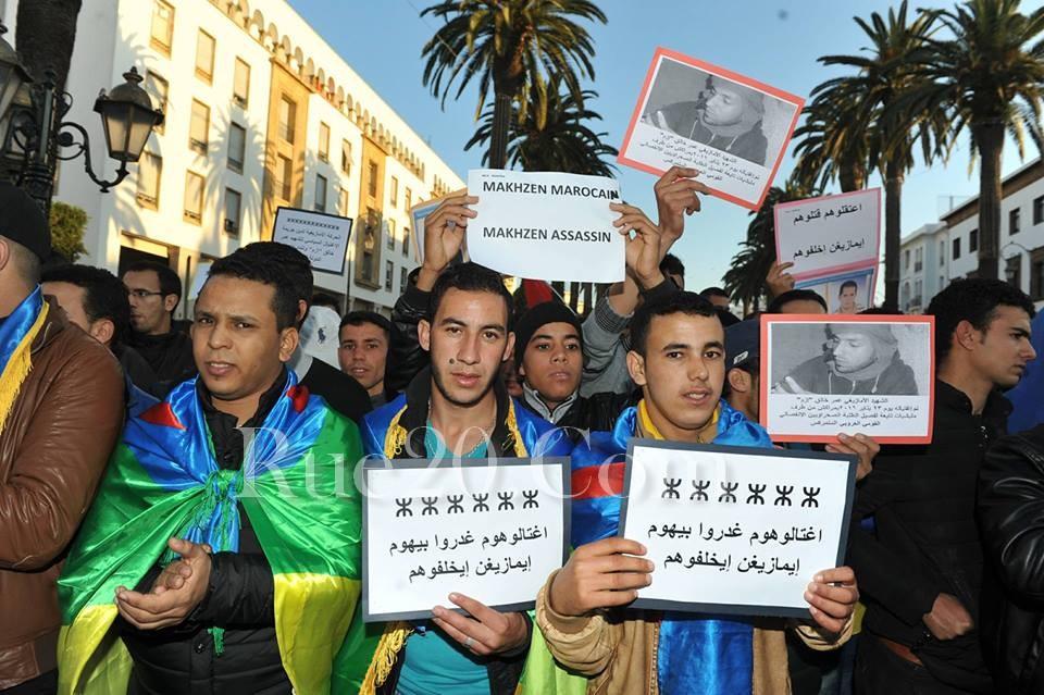إسبانيا تسلم المغرب 'صدام' المتهم في جريمة قتل الطالب الأمازيغي 'إزم' !