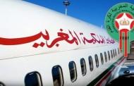 في إطار 'الشفافية': 'طائرة المنتخب الى الرأس الأخضر ستكلف 120 مليون سنتيم'