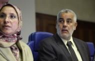 المجلس الحكومي يُصادق على قانون المُساواة بين الجنسين ومناهضة العنف ضد النساء