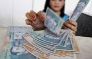 بلافريج يدعو إلى تغيير ألوان الأوراق المالية لمحاربة التهرب الضريبي و تبييض الأموال !