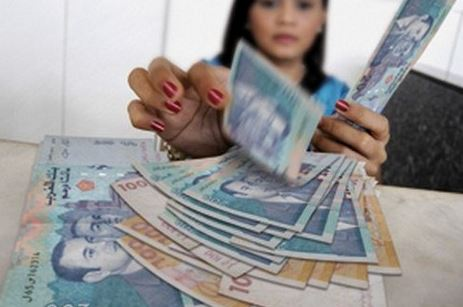 وثيقة/ بنك المغرب يحذر الأبناك وكالات تحويل الأموال من تلقي أموال مسروقة !