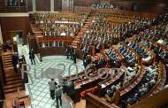 مجلس النواب يختتم دورته الثانية من السنة التشريعية الحالية