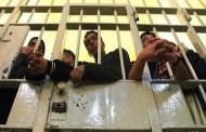 رئيس النيابة العامة يوجه تعليمات لوكلاء الملك للتعجيل بالبث في ملفات المعتقلين الإحتياطيين !