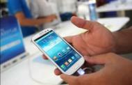 الجيش يحذر من فيروس إلكتروني يسمح بالتجسس على هواتف المغاربة !