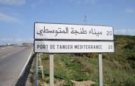 اعتقال موظف بميناء طنجة المتوسط حاول تهريب مخدرات لفرنسا على متن سيارة نفعية