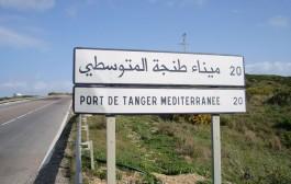 حجز حلي ذهبية وهواتف ذكية بحوزة مهاجر مغربي بميناء طنجية المتوسطي