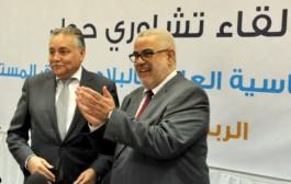 """بنكيران يلملم جراح """"الرفاق"""" بعد الزلزال و يدافع عن بقاء """"الكتاب"""" مفتوحاً"""