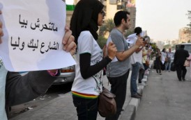قانون العنف ضد النساء يدخل حيز التطبيق رسمياً بعد ظهوره في الجريدة الرسمية