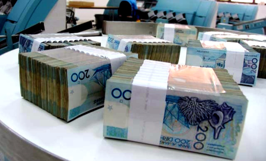 إسبانيا تفكك مافيا غسلت 11 مليون يورو بالمغرب !