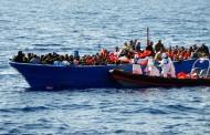 البحريتان المغربية والإسبانية تنقذان 167 مهاجراً إفريقياً من الغرق بمضيق جبل طارق