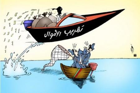 """إدارة الجمارك تتوصل من """"أوروبول"""" بلائحة أسماء مهربي أموال مغاربة !"""