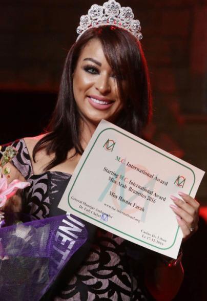 تتويج مراكشية بلقب أجمل 'سمراوات' العرب