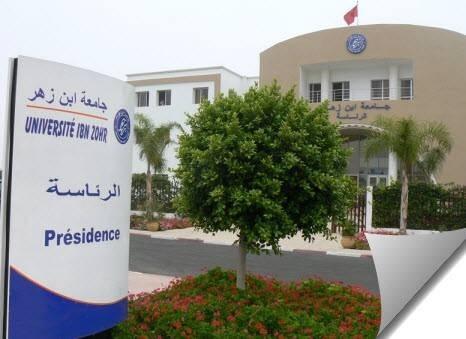إطلاق مشروع بناء 'حي جامعي' بنواة 'آيت ملول' الجامعية بـ9 ملايير