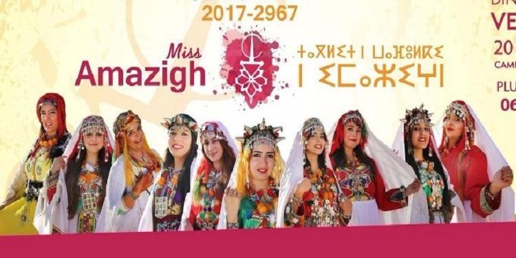 10 فتيات يتنافسن على لقب ملكة جمال الأمازيغ