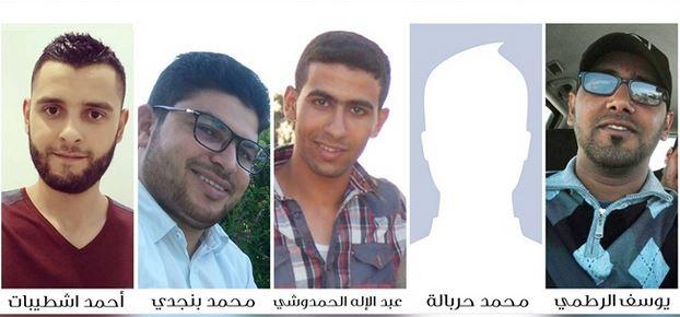 تأجيل محاكمة 'الفرسان' المتهمين بالإشادة بالإرهاب عبر تدوينات فايسبوكية