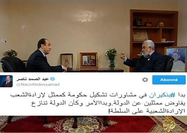 صحفي الجزيرة 'عبد الصمد ناصر' : بنكيران يفاوض الدولة باسم الشعب