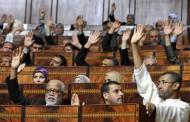 البرلمانيون الملهُوطون يُطالبون بالتنقل مجاناً على متن قطارات البُراق ويرفضون القطارات العادية