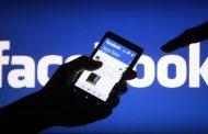 فايسبوك يتلصص على المغاربة و يجمع معلومات حساسة لمعرفة توجهاتهم !