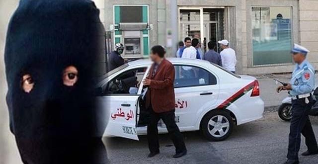 أمن الدارالبيضاء يعتقل لص قام بالسطو على شخص أمام مدخل وكالة بنكية وسرقة أمواله بإستخدام سيف