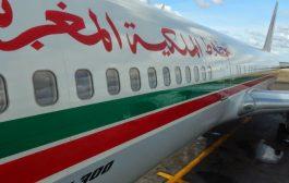 لارام تطلق خطا جويا جديدا بين مراكش والداخلة بـ450 درهم !