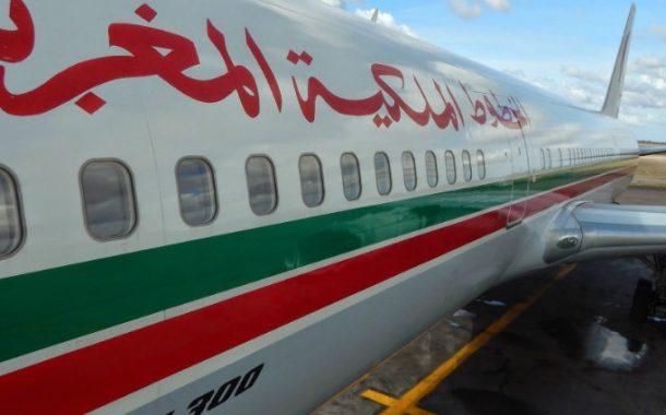 'لارام' تخضع المسافرين نحو أمريكا لمقابلات أمنية !