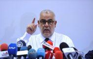 بنكيران : أفكر في مغادرة العدالة و التنمية ..لم يعد يشرفني الإنتماء إلى هذا الحزب !