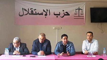 """إستقلاليون بالجهة الشرقية يشكون """"تسلط"""" عمر حجيرة و يطالبون بتدخل نزار بركة !"""