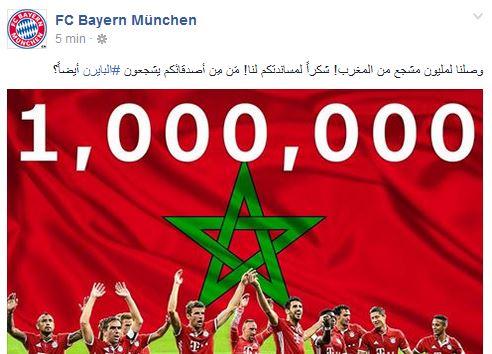 'بايرن ميونيخ' يحتفي بوصوله لمليون مشجع مغربي على صفحته الفايسبوكية